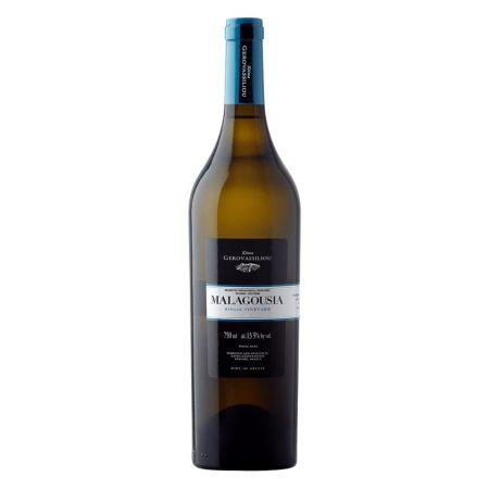 Malagousia Single Vineyard - divino wineshop liqeur store iasi